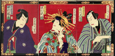 Woodcut triptych by Toyohara Kunichika – Japan – 1873