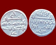 Spain – Quirate without mint, Ali ibn Yusuf and Emir Tashafin – 10 mm, 0.7 g