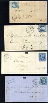 1853-1861 France - four 20c letters, Empire with different colours including blue on lilac and green. Signed Calves with digital certificate - Yvert No14Am,14Ad, 14Ae and 14Ba