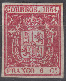 Spain 1854 – Spanish coat of arms 6 quarters, carmine red – Edifil No. 24