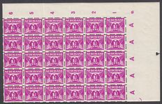 The Netherlands 1928 – Flying Dove with plate flaw – NVPH 171A P on syncopated perforation R35 in sheet part of 30 stamps