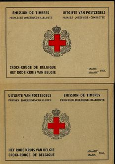 Belgium 1953 – Two Red Cross stamp booklets – OBP 914A / 914B