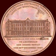 "Amsterdam – Illuminati – Medal 1882 ""Initiation Deaconry Orphanage Reformed Municipality"" by Jacob Samuel Cohen Elion – Bronze"