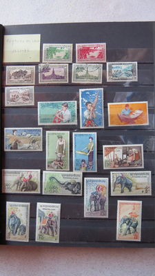 Cambodia, Laos and Khmer Republic 1951/1977 - Collection of stamps