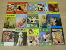 Pornography; Lot of 15 sex magazines - 1970/1980