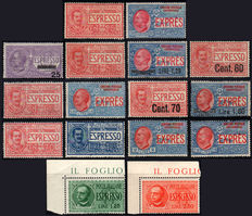 Kingdom of Italy 1903 - 1933 – Complete express collection – 16 stamps including non-issued no. 8