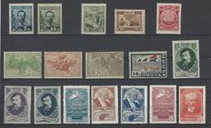 USSR, 1923-1951 – Collection of new stamps