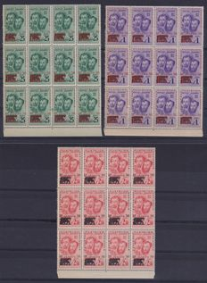 Italy, 1945 - Local issues - Leon of Venice - Fratelli Bandiera overprint - In block of 12 - Complete series