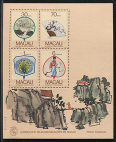 Macau 1987 - Paper Fan Souvenir Sheet Michel 575/578 Block 6