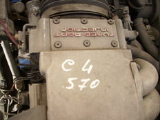 Chevrolet Corvette C4 engine from 1985 to 1996