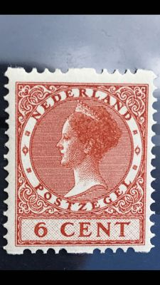 The Netherlands 1925 – Two-sided syncopated perforation – NVPH R7
