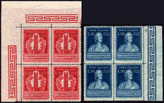 Italian Republic, 1949 – Volta – centred sets of four stamps