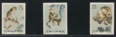 PRC 1963 - Golden Monkey - 特60B, Michel 741/743B Imperforated