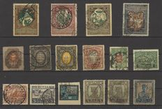 Russia and USSR, 1889-1967 – Collection of stamps and miniature sheets, mostly used