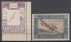 Empire German 1912/1924 – Aerial semi-official stamp – Michel 1A, 12