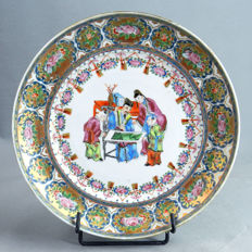 Canton porcelain plate mid 19th teatchers & students - China - 19th century