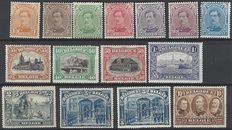 OBP numbers 135 to 149 - Albert I and various views - full series with hinge, incl. 5 Francs