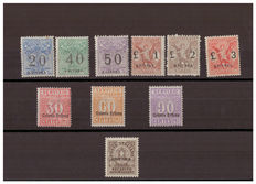Eritrea 1924/1939 – Postage due for money order – Commission service – Authorised Delivery