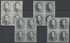 OBP numbers 13 through 16 - reprints of the image 1929 in blocks of four