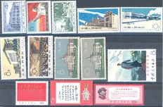 China 1960/1968 - varied series - Michel 315/317 + 555/556 + 564/565 + 1026 + 604/604 + 1009 + 1026 + 1027