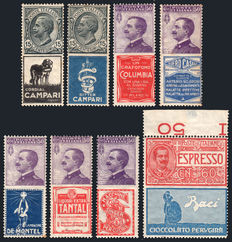 Kingdom of Italy - 1924 - Advertising stamps - 7 values
