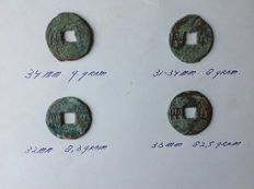 Antique East – China. 4 rare, special and large pre-Qin Ban Liang coins Zhou dynasty From 350 BC