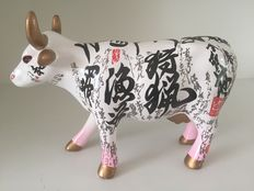 Cow parade - Yuki Yaura - Horns in the Sky - medium size