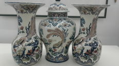 Vieux Rhodes Boch Hand worked ginger jar and 2 vases