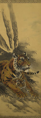 Scroll painting, tigress and cub, original case – Japan – 19th century
