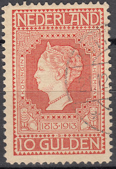 The Netherlands – 1913 – Centenary of the restoration of independence – Michel 92 G