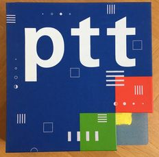 Studio Dumbar - Handboek PTT Bedrijfsstijl and implementation manual - 1988-1989