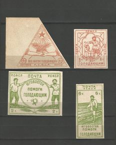 Karelia and Russia – various interesting stamp