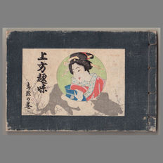 "Illustrated Woodblock print Book with Kuchi-e ""Kamigata"" (Short Stories for Men)  -  Japan  -  1919"