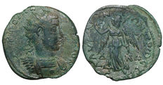 Roman Empire - Cilicia. Seleucia ad Calycadnum. Gallienus - Big Module AE30 - Rare issue - Great pedigree - AD 253-268