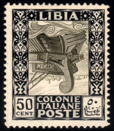 Italian Colonies, Libya, 1924 - Pictorial - 50 cents - Upside down centre