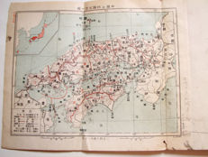 Original woodblock print book of school geography  - Japan - 1901
