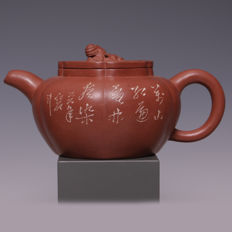 Beautiful Yixing teapot - marked - China - mid/second half 20th century