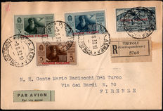 Italian Colonies – General Emissions – 1932 – Dante – Registered airmail to Florence