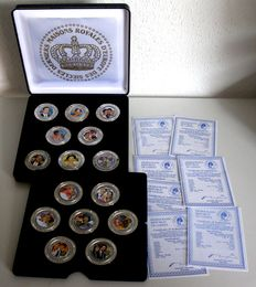 "Congo – 5 francs 1999 ""Royals of Europe"" (16 different coins) in coffer."