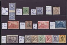 German Empire 1886/1920 - collection on stock cards
