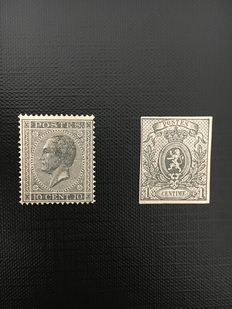 Belgium, 1865/1866 - King Leopold I and Kleine Leeuw (small lion) imperforated - OBP 17/22