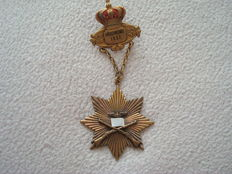 Germany hunting medal 1937