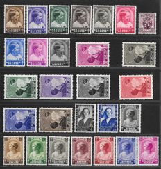 Belgium 1937 - complete year  OBP 447/465, BL7