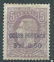 Belgian Congo 1887, Postal parcels overprint made with a hand stamp OBP CP1, mint hinged with a certificate from Pierre Kaiser