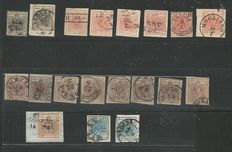 Lombardy-Venetia I Em.  19 x stamps – various types and colourations