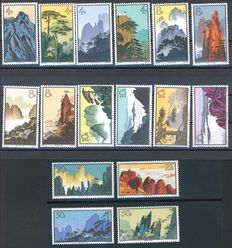 CHINA, 1963 – Mountains – Michel #744-759.