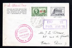 Greece 1930 - First Flight Cover from Athens to Paris, with Michel 348