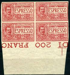 Kingdom of Italy - Vittorio Emanuele 2nd - Espresso c. 25 carmine, not perforated - Saxon n. 1a