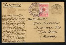 Dutch Indies 1927 - KLM airmail 1st official post flight the so called KOPPEN-flight.