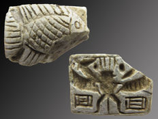 Egyptian steatite amulet with Nile perch / winged Bes flanked by Horus Falcons - 23 mm